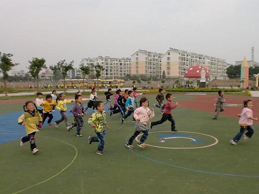 和安国际儿童学校