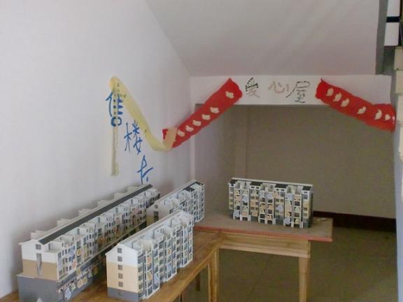 幼儿园窗户悬挂物品装饰图片